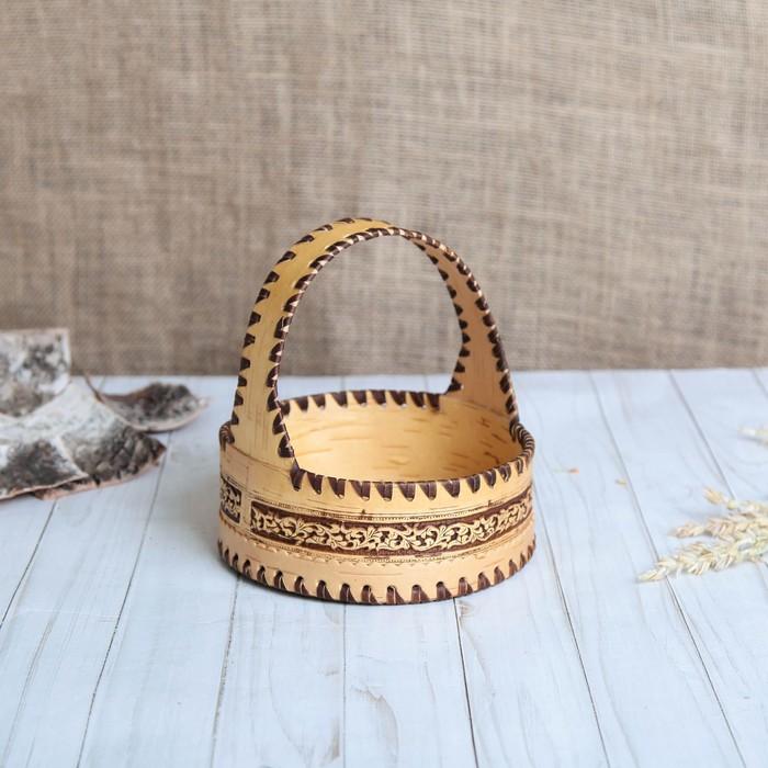 Конфетница «Корзинка узорная», круглая, береста