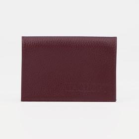 Обложка для паспорта, флотер, цвет бордовый