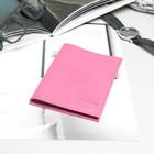 Обложка для автодокументов, розовый флотер