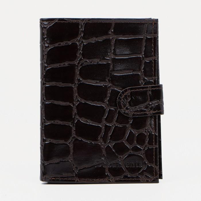 Обложка для автодокументов и паспорта, отдел для купюр, скат, цвет коричневый