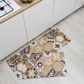 Набор ковриков для ванны и туалета Доляна «Мистери», 2 шт: 45×75, 45×120 см, цвет коричневый