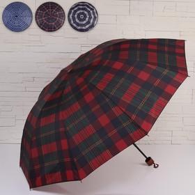 Зонт механический «Клетка», 4 сложения, 10 спиц, R = 56 см, цвет МИКС