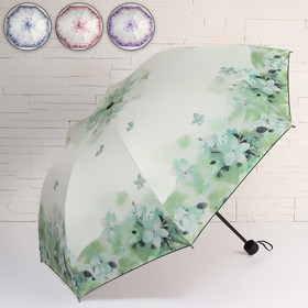 Зонт механический «Paradise», 4 сложения, 8 спиц, R = 47 см, цвет МИКС