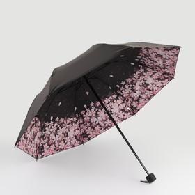 Зонт механический «Night garden», 4 сложения, 8 спиц, R = 47 см, цвет МИКС