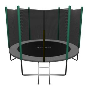 Батут 305 см, высота сетки h=173 см + лестница, цвет серый/салатовый