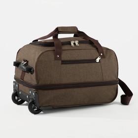 Сумка дорожная на колёсах, отдел на молнии, наружный карман, с расширением, длинный ремень, цвет коричневый