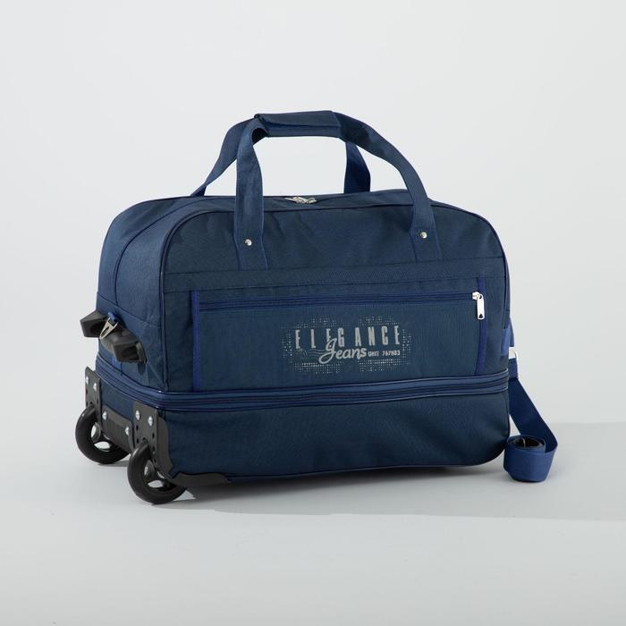 Сумка дорожная на колёсах, отдел на молнии, 2 наружных кармана, с увеличением, длинный ремень, цвет синий - фото 852566