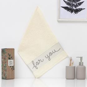 Полотенце махровое For you 30х60 см, хлопок 100%, 360 гр/м2
