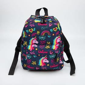 Рюкзак детский, отдел на молнии, наружный карман, 2 боковых кармана, цвет тёмно-синий