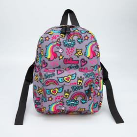Рюкзак детский, отдел на молнии, наружный карман, 2 боковых кармана, цвет серый