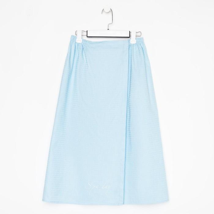 Полотенце для бани Spa day голубой, женское парео,75х150±4 см, 100% хл.,ваф.полотно,160 гр/м2