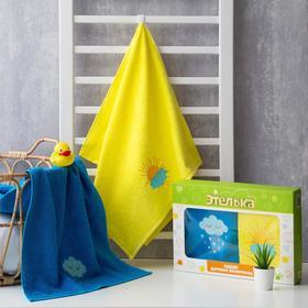 """Набор полотенец Этелька """"Друзья"""" Вид 1, 2шт, 50*90 см, голубой/желтый, 100%хл, 360 гр/м2"""