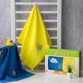 """Набор полотенец Этелька """"Друзья"""" Вид 2, 2шт, 50*90 см, голубой/желтый, 100%хл, 360 гр/м2"""