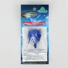 Минеральный распылитель VladOx голубой шарик 30*28*4 мм