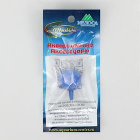 Минеральный распылитель VladOx голубой шарик 26*23*4 мм