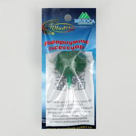 Минеральный распылитель VladOx зеленый шарик 30*28*4 мм