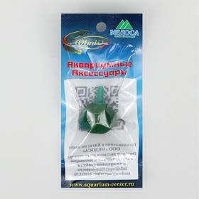 Минеральный распылитель VladOx зеленый  шарик 26*23*4 мм