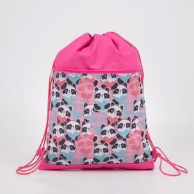 Мешок для обуви, наружный карман, цвет розовый