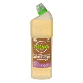 Биоразлагаемое средство Zelenka для мытья сантехники 1 л
