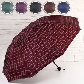 Зонт механический «Клетка», 4 сложения, 10 спиц, R = 52 см, цвет МИКС