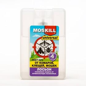"""Лосьон-спрей от комаров и клещей """"Москилл"""" универсал, 20 мл"""