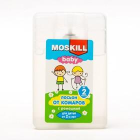 """Лосьон-спрей от комаров """"Москилл"""", детский, с экстрактом ромашки, 20 мл"""