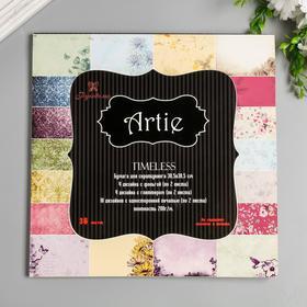 """Набор бумаги для скрапбукинга """"Artie. VINTAGE ROSE"""" 36 листов, 30.5х30,5 см, 200 гр/м3"""