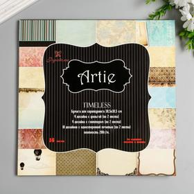 "Набор бумаги для скрапбукинга ""Artie. TIMELESS"" 36 листов, 30.5х30,5 см, 200 гр/м3"