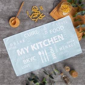 Полотенце Этель My kitchen 33*61 (±1см), 100% хлопок