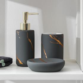 Набор аксессуаров для ванной комнаты Доляна «Зевс», 3 предмета (мыльница, дозатор для мыла, стакан), цвет серый