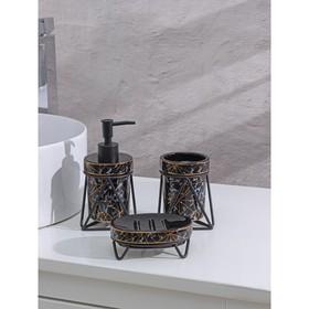 Набор для ванной комнаты Доляна «Геометрика», 3 предмета (мыльница, дозатор для мыла, стакан), цвет чёрный
