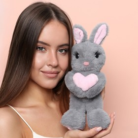 Мягкая игрушка «Зайка Luna», с сердцем