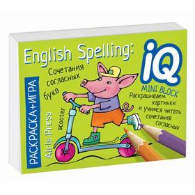 English. Сочетания согласных букв
