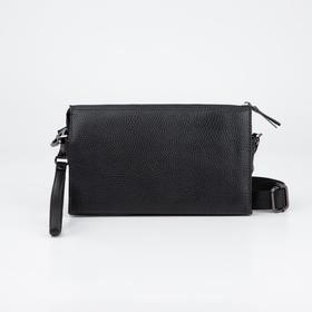 Клатч, 3 отдела на молнии, с ручкой, длинная стропа, цвет чёрный