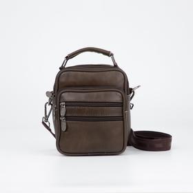 Сумка мужская, отдел на молнии, 4 наружных кармана, длинная стропа, цвет коричневый