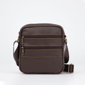 Сумка мужская, отдел на молнии, 3 наружных кармана, длинная стропа, цвет коричневый