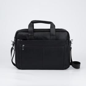 Сумка деловая, отдел на молнии, отдел для ноутбука, 3 наружных кармана, длинная стропа, цвет чёрный