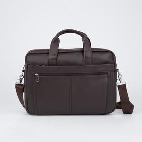 Сумка деловая, отдел на молнии, отдел для ноутбука, 3 наружных кармана, длинная стропа, цвет коричневый