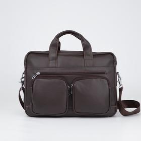Сумка деловая, отдел на молнии, 4 наружных кармана, длинная стропа, цвет коричневый