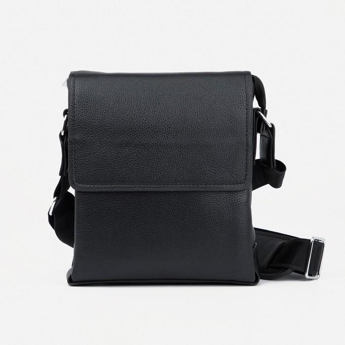 Планшет мужской, отдел на молнии, 2 наружных кармана, длинная стропа, цвет чёрный - фото 854275