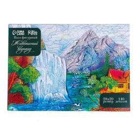 Пазл фигурный «Живописный водопад»