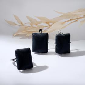 """Гарнитур посеребрение 2 предмета: серьги, кольцо, кубики """"Шунгит"""", 19 размер"""