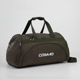Сумка спортивная, отдел на молнии, 2 наружных кармана, длинный ремень, цвет хаки