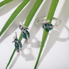 """Гарнитур посеребрение 2 предмета: серьги, кольцо """"Лист"""", цвет зелёный, 17 размер"""