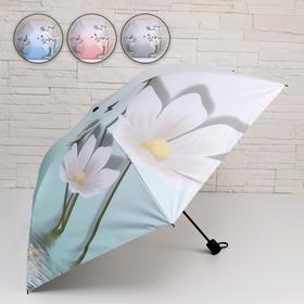 Зонт механический «Нежность», 4 сложения, 6 спиц, R = 45 см, цвет МИКС