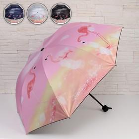 Зонт механический «Пейзаж», 4 сложения, 8 спиц, R = 48 см, цвет МИКС