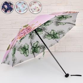 Зонт механический «Цветы», 4 сложения, 8 спиц, R = 47 см, цвет МИКС