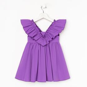 Платье детское KAFTAN «Бабочка», р. 30 (98-104), фиолетовый