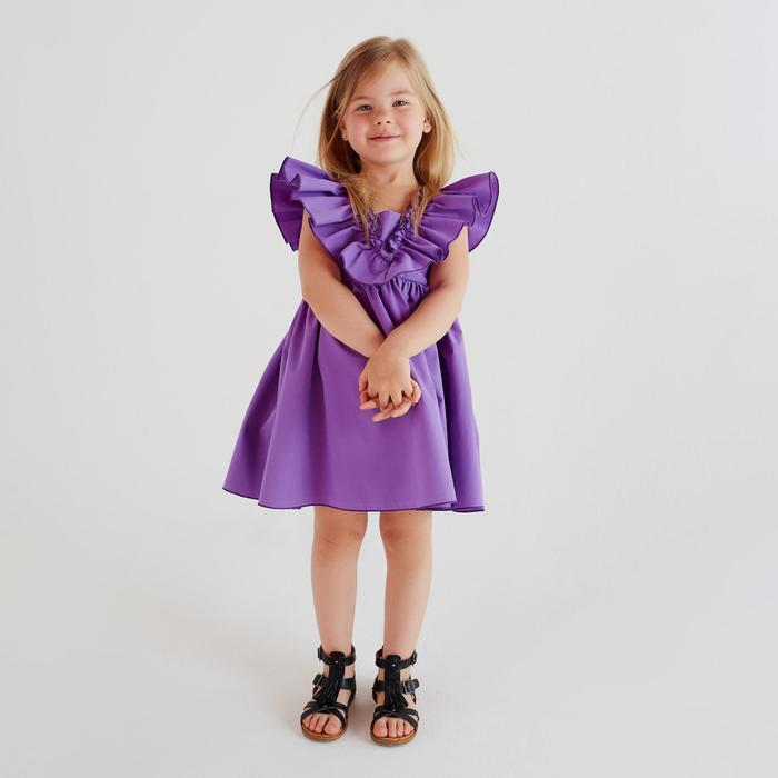 Платье детское KAFTAN «Бабочка», р. 34 (122-128), фиолетовый - фото 1092189