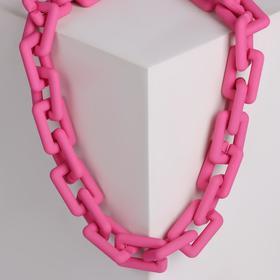 """Колье """"Цепь"""" прямые углы, цвет ярко-розовый, 48см"""